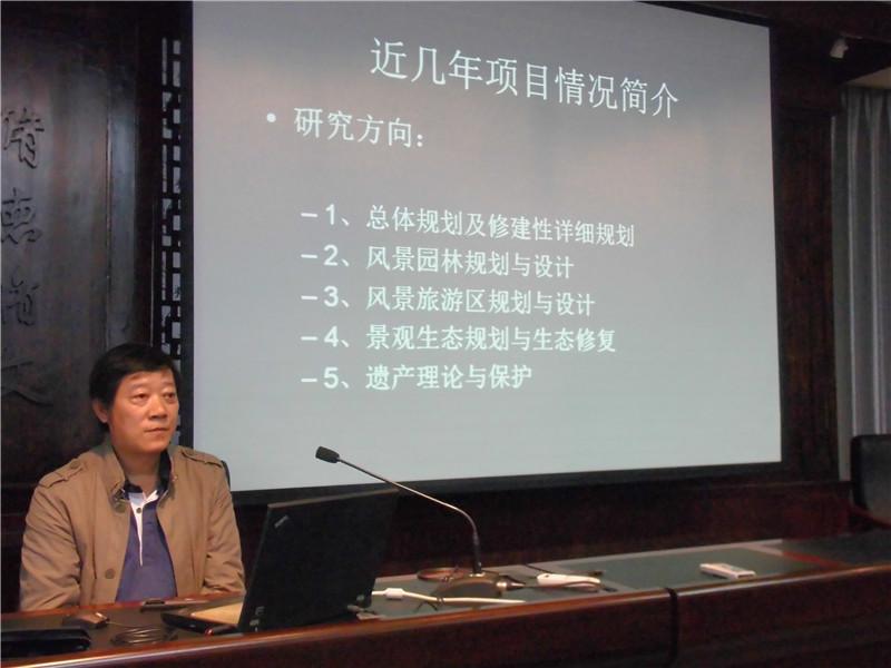 11月12日,中南林业科技大学风景园林学院博士生导师胡希军教授于24幢